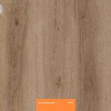 Kastamonu Floorpan Orange Дуб Натуральный Ламинат