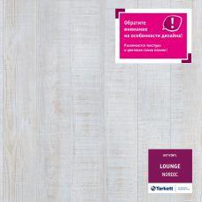 Tarkett Lounge Nordic Линолеум