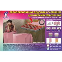 Солид  Гармошка Розовая 1,8 Мм Подложка