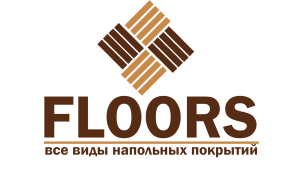 ТОО Floors Напольное покрытие в Алматы, Паркетная доска, ламинат, линолеум, плинтус, ковролин